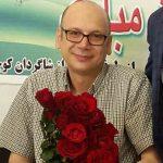 دکتر اوستا صدرزاده